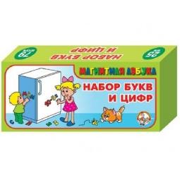 Купить Набор обучающий на магнитах Десятое королевство «Азбука. Русский алфавит»