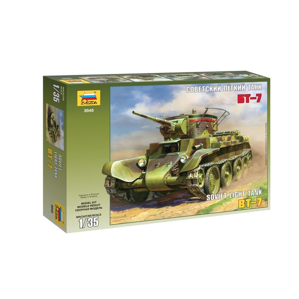 фото Сборная модель танка Звезда «БТ-7»