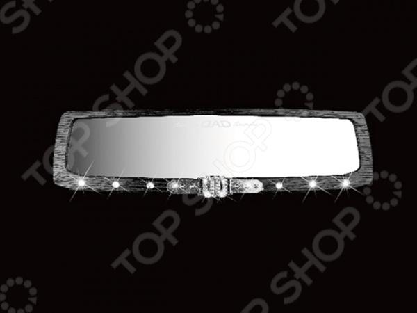 Зеркало внутрисалонное со стразами D.A.D AJ16Зеркала<br>Зеркало внутрисалонное со стразами D.A.D AJ16 - необходимый элемент в салоне вашего автомобиля. Зеркало прямой формы станет не только оригинальным украшением вашего автомобиля, но и функциональным дополнением, которое обеспечит комфортное и безопасное управление автомобилем. Современный и стильный дизайн позволяет зеркалу вписаться в интерьер любого автомобильного салона. Длина зеркала составляет 330 мм.<br>