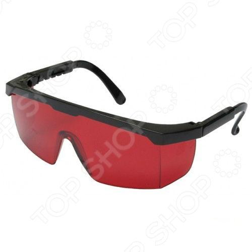 Очки защитные Stayer Master 2-11045