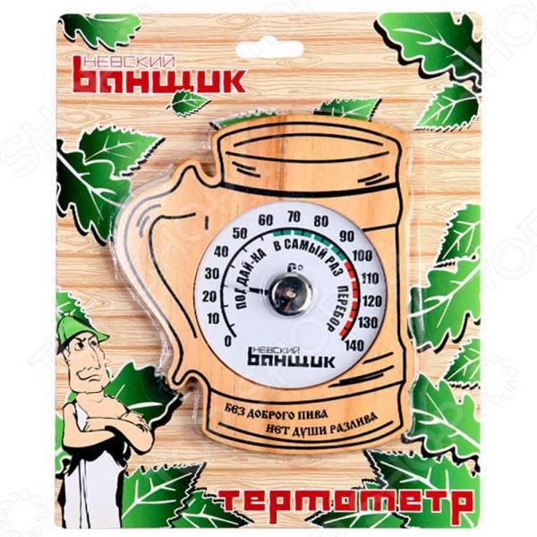 Термометр для бани и сауны EVA «Пивная кружка»