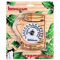 фото Термометр для бани и сауны EVA «Пивная кружка»