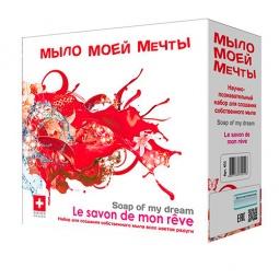Купить Набор для мыловарения intellectico «Мыло моей мечты» большой