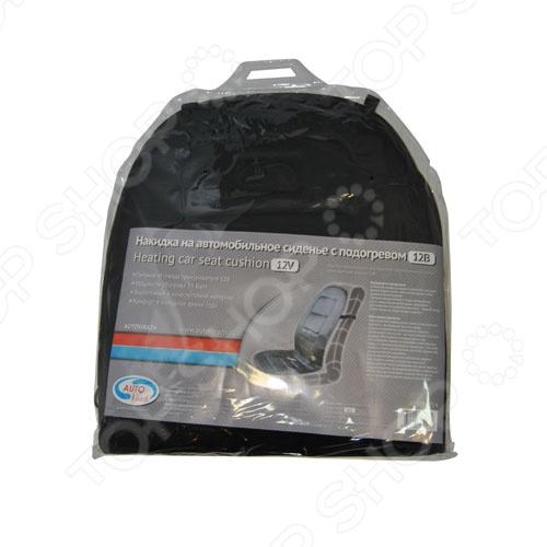Накидка на сиденье с подогревом Autovirazh AV-090014 накидка на сиденье heyner карбон с подогревом цвет серый 12v