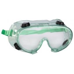 Купить Очки защитные Stayer 2-11026