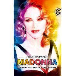 Купить Madonna. Подлинная биография королевы поп-музыки