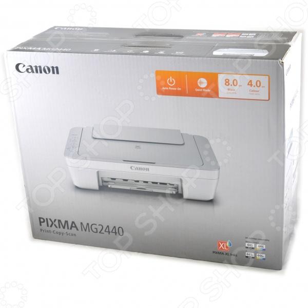 Драйвера для Canon Pixma Mg2440