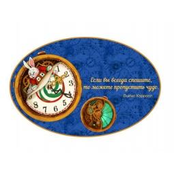 фото Тарелка декоративная Феникс-Презент 36248