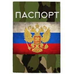 фото Обложка для паспорта Mitya Veselkov «Камуфляжная с гербом»