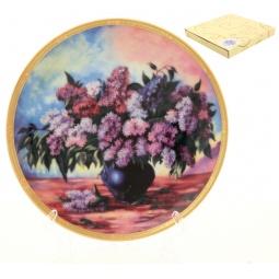 Купить Тарелка декоративная Elan Gallery «Букет сирени»