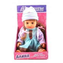фото Кукла интерактивная Shantou Gepai «Алина с косичками»