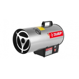 Купить Тепловая пушка газовая Зубр «Эксперт»
