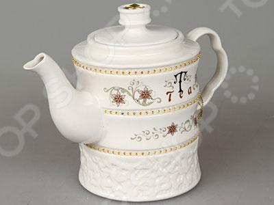 Чайник заварочный Rosenberg 8060 Rosenberg - артикул: 674902