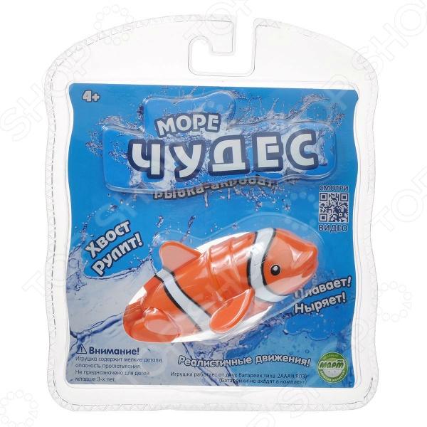 Игрушка для ванны Redwood Рыбка-акробат Лакки