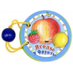 фото Ягоды и фрукты