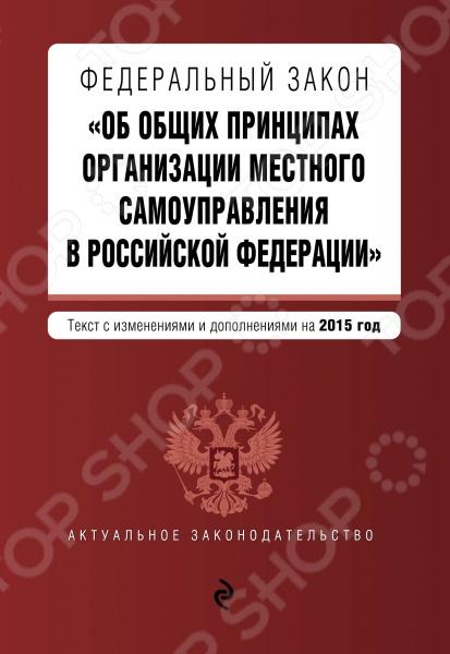 Другое право Эксмо 978-5-699-81732-0 эксмо 978 5 699 63010 3