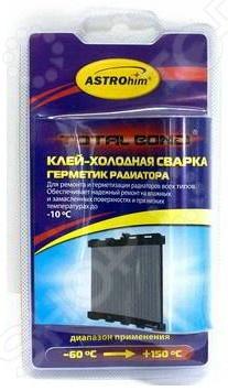 Клей-холодная сварка герметик радиатора Астрохим ACT-9392 надежное