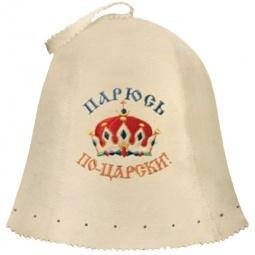 Купить Шапка Банные штучки «Парюсь по царски!»