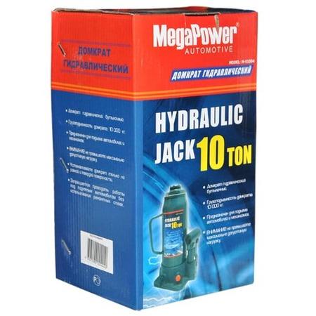 Купить Домкрат гидравлический бутылочный с клапаном Megapower M-91004
