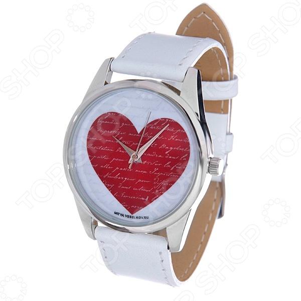 Часы наручные Mitya Veselkov «Сердце» MV.White