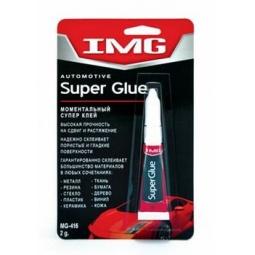 Купить Клей супермомент IMG MG-416