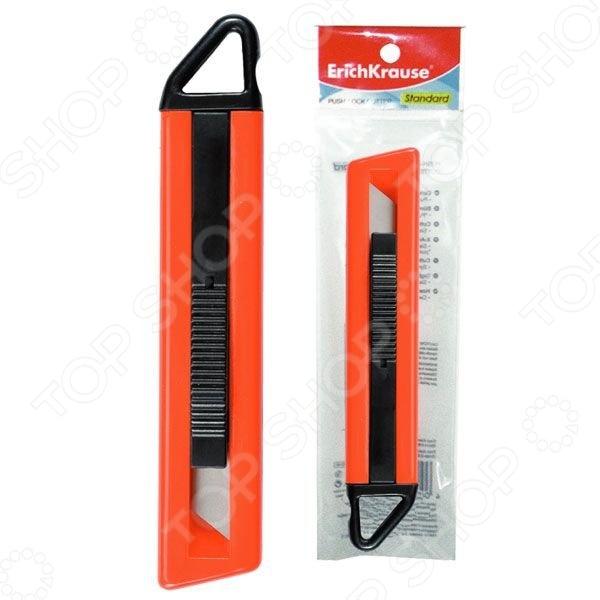 Нож канцелярский Erich Krause с возвращающимся лезвием - канцелярский нож специально разработанный для резания бумаги, а также полимерных пленок, с возвращающимся лезвием. Острое лезвие ножа изготовлено из высоколегированной стали. Лезвие безопасно закрыто со всех сторон так, чтобы невозможно было порезаться. Ширина лезвия - 18 мм. Прекрасное дополнение к канцелярским принадлежностям офиса или дома.
