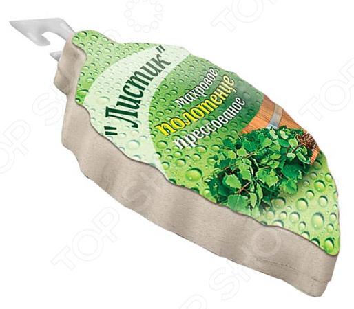 Полотенце махровое прессованное Банные штучки «Листик» полотенца банные aisha махровое полотенце бежевый 40 70 100