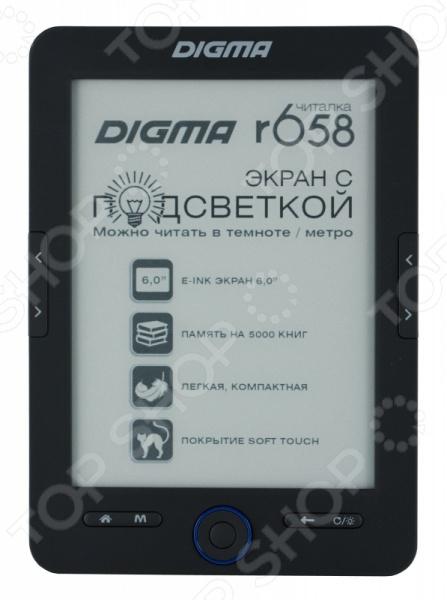 Книга электронная Digma 288122