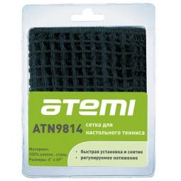 Купить Сетка для настольного тенниса ATEMI ATN9814D