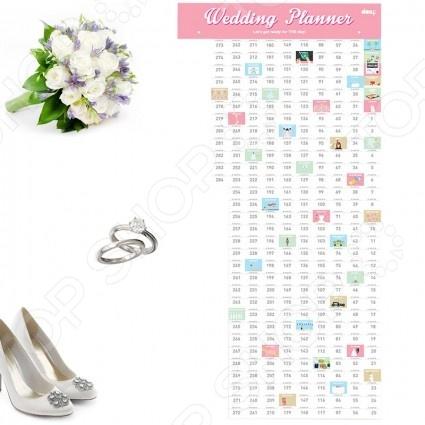 Календарь-планинг для свадьбы Doiy Wedding planner это оригинальный и необычный аксессуар, который ни за что не позволит запутаться в предпраздничной суете. С его помощью вы сможете уделить внимание каждой, даже самой незначительной детали, связанной с предстоящим событием. Отрывая страничку за страничкой и день за днем приближаясь к долгожданной дате, молодожены и их близкие будут точно знать сколько времени осталось до свадьбы, а также смогут рационально и заранее распределить все важные дела по подготовке к ней.
