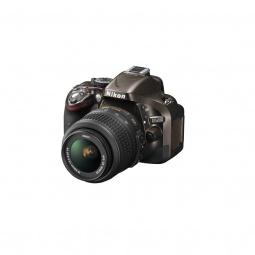 фото Фотокамера цифровая Nikon D5200 Kit 18-55 VR. Цвет: бронзовый