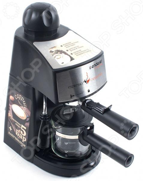 Кофеварка Endever Costa-1050Кофеварки<br>Кофеварка Endever Costa-1050 это современный аппарат, сочетающий в себе компактность, функциональность и практичность. Модель мощностью 900 Вт, позволяет приготовить эспрессо или капучино нажатием буквально одной кнопки. Кофе варится под высоким давлением, что позволяет извлечь максимум вкуса и аромата. Кофеварка изготовлена из высококачественного пластика, устойчивого к высоким температурам и влажности. Оснащена удобным переключателем режимов работы, стеклянной емкостью-туркой со шкалой и световыми индикаторами. За устройством легко ухаживать, т.к. поддон для сбора капель является съемным и моющимся. Фильтр изготовлен из высококачественной нержавеющий стали. Благодаря стильному дизайну, кофеварка Endever Costa-1050 впишется в любую современную кухню.<br>