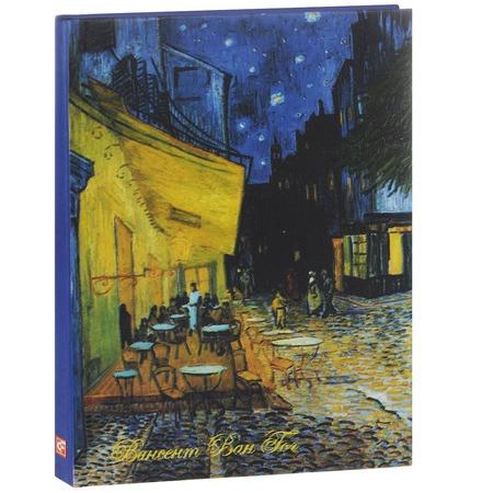 Купить Винсент Ван Гог. Ночная терраса кафе. Блокнот (коричневая бумага)
