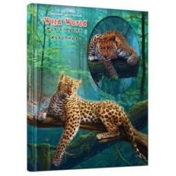 фото Дневник школьный Проф-Пресс «Ягуары на дереве»