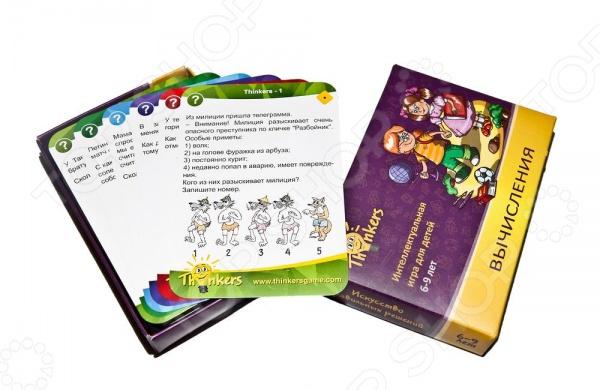 Игра логическая Thinkers «Выпуск 1» игра логические карточки 1