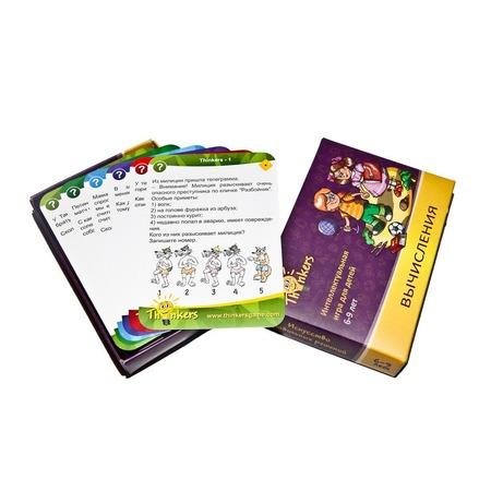 Купить Игра логическая Thinkers «Выпуск 1»