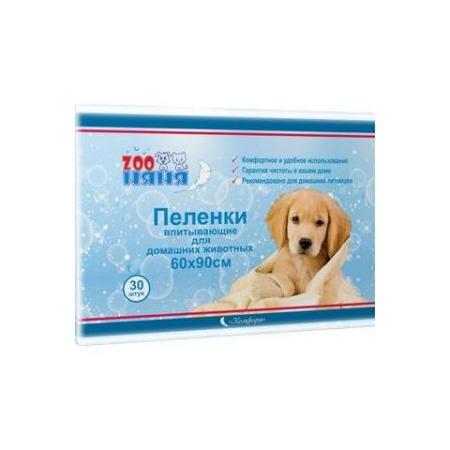 Купить Пеленки для животных впитывающие ЗОО Няня «Комфорт»
