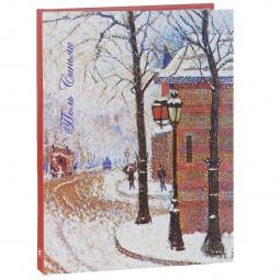 фото Поль Синьяк. Бульвар Клиши под снегом. Блокнот (коричневая бумага)