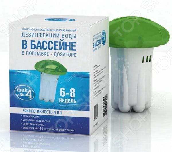 Средство для чистки бассейна Intex 10037Аксессуары для бассейнов<br>Средство для чистки бассейна Intex 10087 многофункциональный препарат, позволяющий поддерживать чистый вид и прозрачность воды. Используется в семейных и детских бассейнах. Увеличивает эффективность фильтрации, дезинфицирует воду, уничтожает вредные бактерий и предотвращает их возникновение.Также предотвращает био-обрастание и образование налета на стенках бассейна. Препарат помещается в специальный поплавок-диффузор, и бросается в воду. Перед применением желательно измерить уровень рН воды. Оптимальной величиной является 7,0-7,4. При отклонении данного показателя его можно откорректировать порошком hth рН-минус понизить или hth рН-плюс повысить .<br>