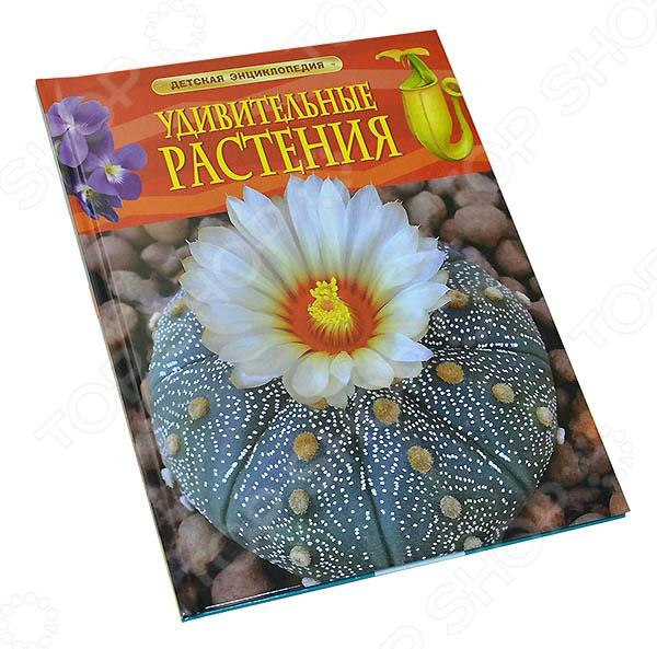 Животные. Растения. Природа Росмэн 978-5-353-07288-1