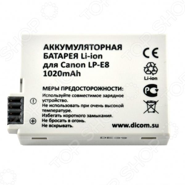фото Аккумулятор для фотокамеры Dicom DC-E8, Аккумуляторные батареи для фотоаппаратов и видеокамер