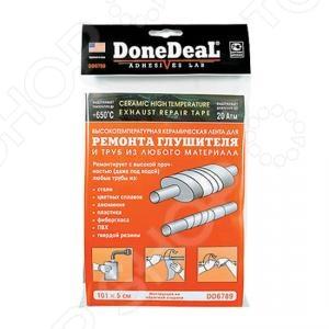 Высокотемпературный бандаж для ремонта глушителя Done Deal DD 6789 набор для ремонта камер и надувных резиновых изделий done deal dd 0332