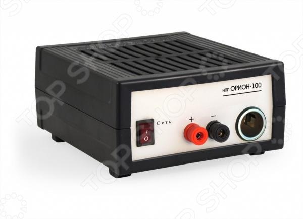 Источник питания ОРИОН PW-100 зарядное устройство орион pw 320