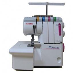 Купить Оверлок Janome M-875D