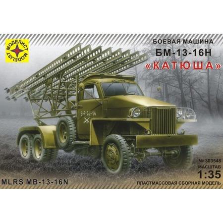Купить Сборная модель Моделист бронетехника БМ-13-16Н «Катюша»