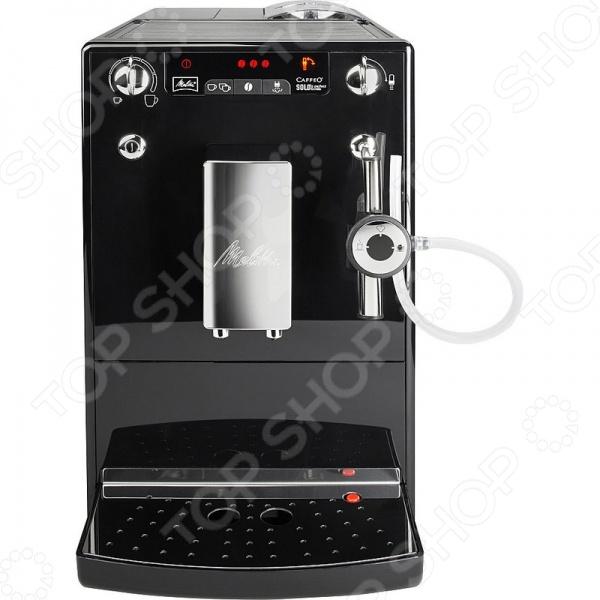 Кофемашина Melitta Caffeo Solo&Perfect Milk Е 957-101 кофемашина melitta caffeo varianza csp f 570 102 черный