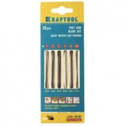 Купить Набор полотен для лобзика Kraftool Expert 15348-H20_z01