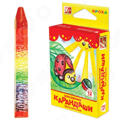 Набор карандашей восковых Набор карандашей масляных Луч «Кроха»: 12 цветов