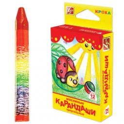фото Набор карандашей масляных Луч «Кроха»: 12 цветов