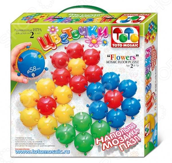 Мозаика напольная Toys Union «Цветочки»